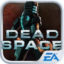 Solutions du jeu Dead Space, astuces et trucs, codes pour débloquer les réalisations standards et secrètes, 3ème partie