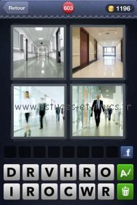 4 Images 1 Mot Niveau 603 200x300 Solutions 4 images 1 mot niveaux 599 à 723, astuces et trucs